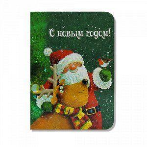 Новогодняя открытка. Дед Мороз и олень