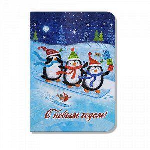 Новогодняя открытка. Пингвинчики