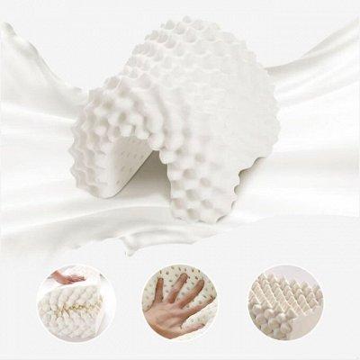 NEW ! Тканевая маска Черный Жемчуг увлажнение -50% MEZOCARE — Подушка ортопедическая для сна 100% латекс ! Таиланд ! — Ортопедические подушки