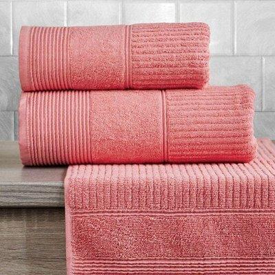 ОГОГО Какой Выбор Домашнего Текстиля — Полотенца 30х70 см — Полотенца