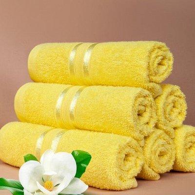 ОГОГО Какой Выбор Домашнего Текстиля — Полотенца 30x50 см — Полотенца
