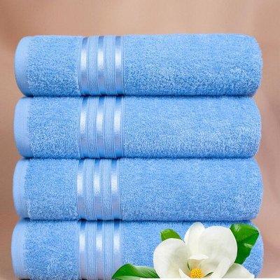 ОГОГО Какой Выбор Домашнего Текстиля — Полотенца 50х80 см — Полотенца