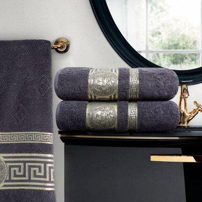 ОГОГО Какой Выбор Домашнего Текстиля — Полотенца 50x90 см (Наборы) — Полотенца
