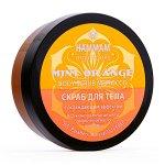 Марокканский скраб для тела Mint Orange с охлаждающим эффектом Hammam Organic Oils 220мл