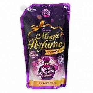 """Кондиционер-ополаскиватель для белья и одежды """"Aroma Viu Magic Perfume Softner Dear Blossom"""" с элегантным ароматом белых цветов 1,6 л / 10"""
