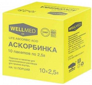 Аскорбинка Life Аsсorbiс Acid Пор.В Пакетах 2,5 г №10(Бад)