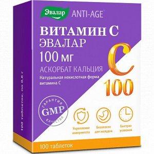 Витамин С 100Мг Аскорбат Кальция Таб. 0,5г №100 (Бад)