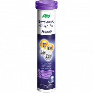 Витамин С+D+Цинк+Селен Таб. Шип. 3,6г №20 (Бад)