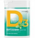 Витамин D3 (Холекальциферол) Таб. Д/Рассас. 600 Ме Таб. 200Мг № 90 Со Вкусом Мяты (Бад)