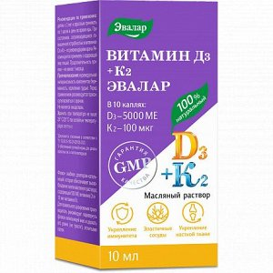 Витамин Д3 500 Ме + К2 Эвалар Капли Фл. С Дозатором-Капельницей 10мл (Бад)