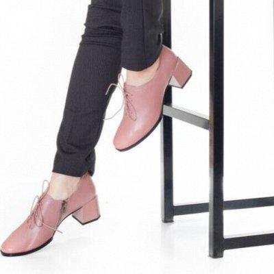 Обувь + без рядов! Горячие новинки весна -лето 2021🔥 — Ботильоны — Ботильоны