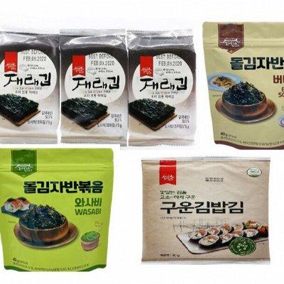 Kim's & Lee's family полезные снэки из морской капусты — Заказываем здесь — Закуски из морепродуктов