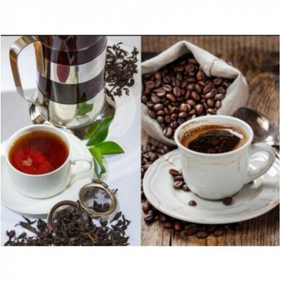 Добрый шкаф. Наличие — Самый вкусный чай и кофе — В НАЛИЧИИ