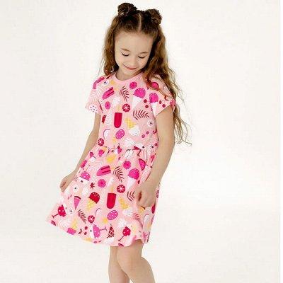 Детская одежда от ТМ Sovalina