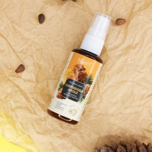 50 мл* Прополис-спрей с экстрактом кедровой живицы «Сокровища Алтая»