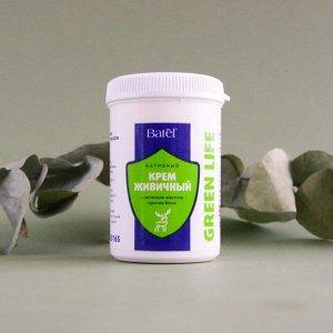 100 мл* Крем живичный нативный с зеленым маслом против боли
