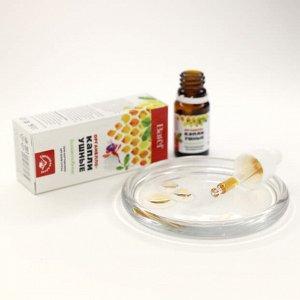 10 мл* Органелло-капли ушные биоактивные