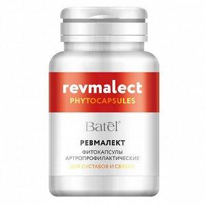 30 капсул по 500 мг* «Ревмалект» фитокапсулы артропрофилактические
