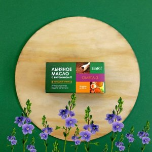 50 капсул по 350 мг* «Омега-3» Льняное масло с витамином E