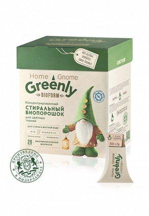 Стиральный биопорошок для цветных тканей концентрированный Home Gnome Greenly