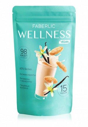 Протеиновый коктейль Wellness VEGAN. Вкус: ванильное печенье
