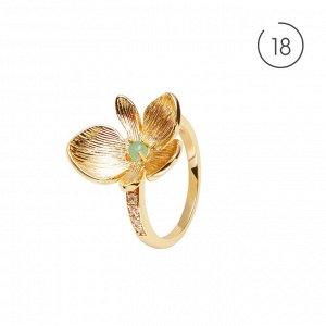Кольцо «Луговой авантюрин» 18