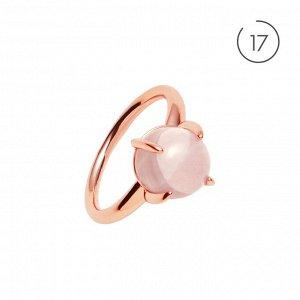 Материал: латунь, натуральный розовый кварц. Покрытие из натурального розового золота. Не содержит никель. 17 размер.* Кольцо «Деликатный кварц» 17