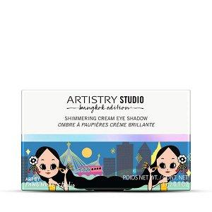 ARTISTRY STUDIO™ Bangkok edition Мерцающие кремовые тени для век