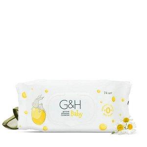 G&H Baby Детские влажные салфетки