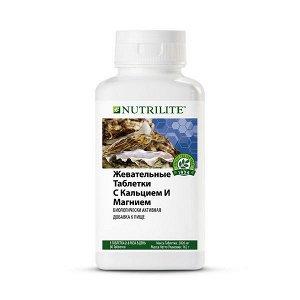 NUTRILITE™ Жевательные таблетки с кальцием и магнием, 80 таб.