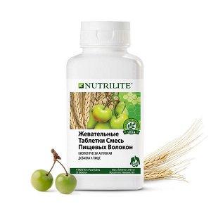 Жевательные таблетки Смесь пищевых волокон NUTRILITE™