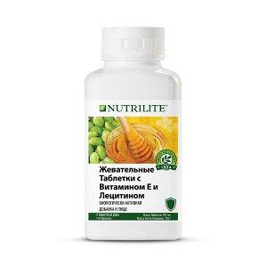 NUTRILITE™ Жевательные таблетки с витамином Е и лецитином, 110 таб.