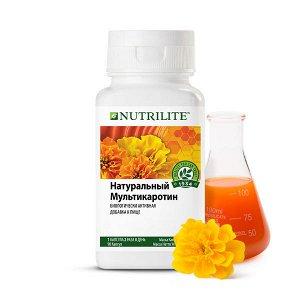 NUTRILITE™ Натуральный мультикаротин, 90 капс.