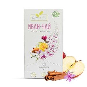 Чайный напиток «Фиточай Иван-чай с яблоком и корицей»