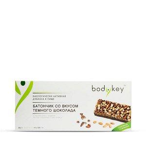 Батончики вкус темного шоколада bodykey™ by NUTRILITE™, 14 х 58 г. bodykey™