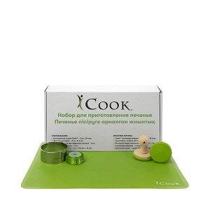 ICook™ Набор для приготовления печенья