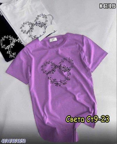 от 320 рублей! Яркие футболки для стильного образа — Женские футболки по 320 рублей