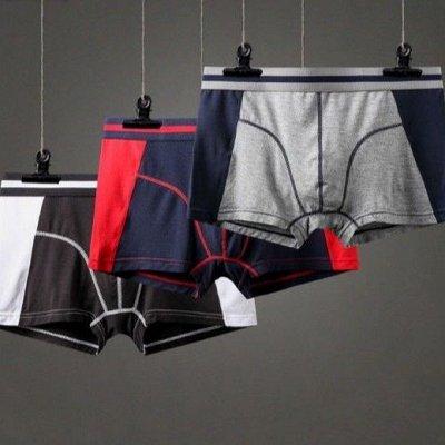 Мужское нижнее белье, много моделей, демократичные цены! — Трусы-боксеры, классика — Белье и пляжная мода