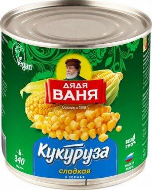 Дядя Ваня Кукуруза сладкая 340/425мл ж/б 1/12