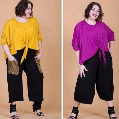 Ahalodensa - Женская одежда. Размеры с 46 по 60.