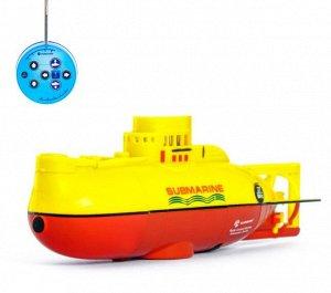 Подводная лодка радиоуправляемая
