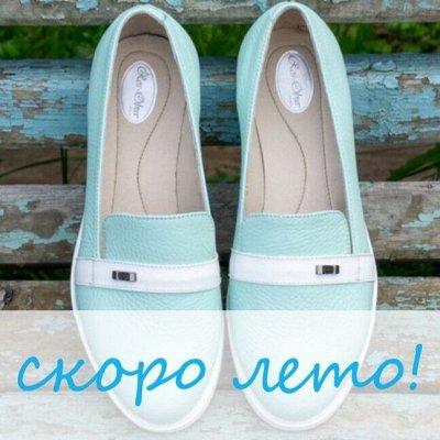 Рос-обувь! Натуральная кожа без рядов! 👢 Новинки весны!