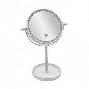 Настольное зеркало круглое с подсветкой Белое (без упаковки)