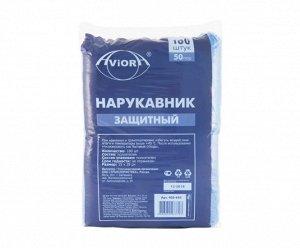 Нарукавники полиэтиленовые, 100 шт в уп., AVIORA