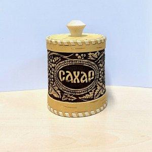 """Туес береста шитый """"Смородина"""" (Сахар) Д8, высота (с хватком) - 12,5 см; диаметр - 8,5 см"""