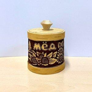 """Туес берестяной """"Цветочный мёд"""", высота-11,5 см (с хватком), диаметр-8,5 см"""