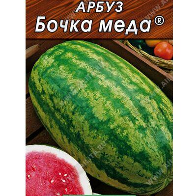 Распродажа пристроя  от 3руб!!! — Семена овощей, зелени и пряных трав (по алфавиту) — Семена