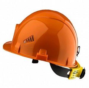 Каска защитная СОМЗ-55 Favorit Trek RAPID оранжевая