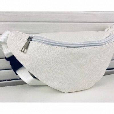 Мир рюкзаков и сумок! А так же зонты, палантины и многое др  — Напоясные сумки Эко-кожа — Сумки на пояс