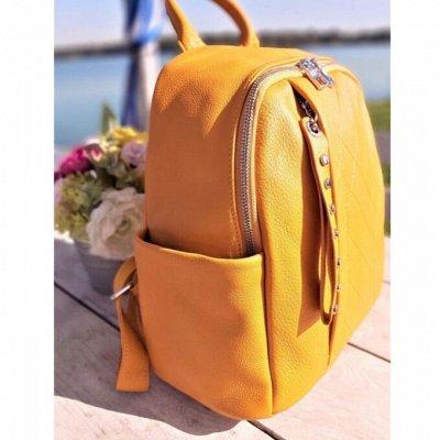Мир рюкзаков и сумок! А так же зонты, палантины и многое др — Женские рюкзаки из кожи